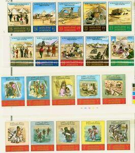 Jordan 1969 Tragedy in Holy Lands & Refugees Set of 60 SG853-882 & 883-912 Ve...