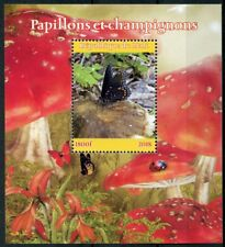 Mali 2018 MNH Butterflies & Mushrooms 1v M/S Papillons Champignons Nature Stamps