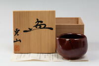 Japanese Shigaraki Pottery GUINOMI Sake Cup By Katsuzan Brown W/Box #24836