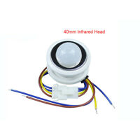 110/220V PIR Infrared Body Motion Sensor  Control Switch Automatic Lamp