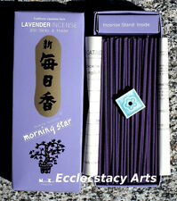Nippon Kodo Morning Star Lavender Incense Sticks 3 boxes x 200 Stick, 600 Sticks