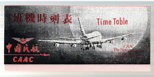 CAAC USA TIMETABLE 1980'S CHINA BOEING 747SP