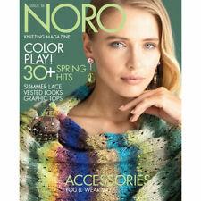 Noro :Magazine #16: Spring-Summer 2020 New! 30+ patterns!