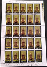 East Germany 1975, 20pf Ancient Clocks Cto Used Full Complete Sheet #V5669