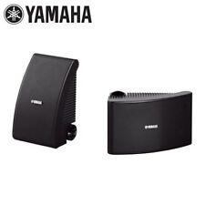 Yamaha NS-AW592B 16cm 150W Outdoor Speakers (Black) (Pair)