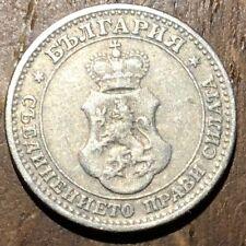 PIECE DE 5 STOTINKI 1912 DE BULGARIE (253)