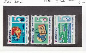 KOREA STAMP MH STAMPS COLLECTION LOT  #F-13