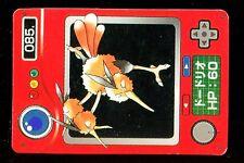 POKEMON JAPANESE BANDAI POCKET MONSTERS POKEDEX N°   85 DODRIO