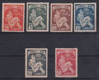 TW8) Taiwan 1952 Land Tax Reduction set, SG 133/8A. Scarce set, mint without gum