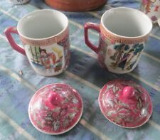 2 Collectible  Chinese Mugs With Lids