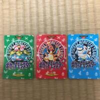 Pokemon Card BANDAI Carddass Charizard Venusaur Blastoise 000 Map Set Japanese