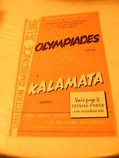 Partition Olympiades & Kalamata Sirtaki AJ Dervaux et Dario Della 1966