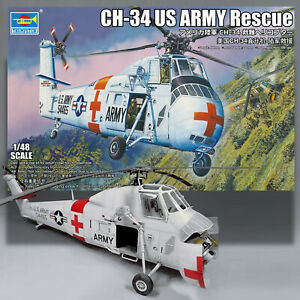 TRUMPETER 1/48 SIKORSKI H-34 US ARMY RESCUE 'CHOCTAW' HELICOPTER KIT 02883