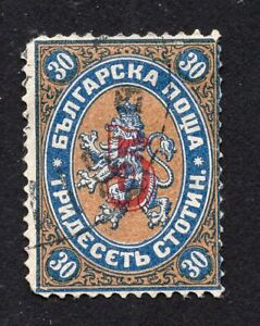 Bulgaria 1884 stamp Mi#22 I used CV=156$
