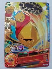 Carte Dragon Ball Z DBZ Dragon Ball Heroes God Mission Part 8 #HGD8-40 Rare
