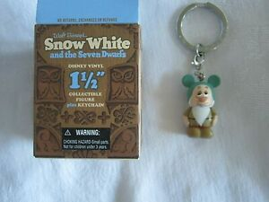 Disney Vinylmation Jr Keychain Snow White and the Seven Dwarfs Sleepy