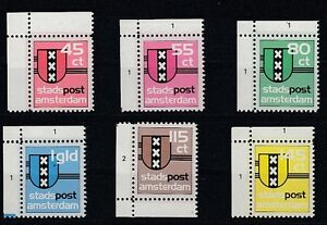 Netherlands Stadspost Amsterdam 6 Values
