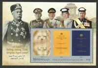 MALAYSIA 2021 125TH ANNIVERSARY OF JOHOR STATE CONSTITUTION 2020 SOUVENIR SHEET