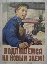 Soviet USSR loans propaganda vintage poster 1955