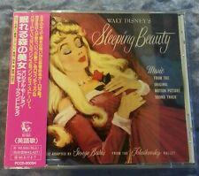 Walt Disney's Sleeping Beauty OST Made in Japan CD 1st Press