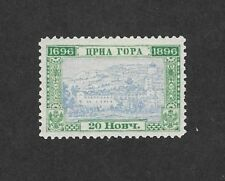MONTENEGRO Scott #51a XF MINT LH 1896 Royal Mausoleum CV $45