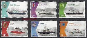 China Hong Kong 2015  Government Vessels Ships Stamp