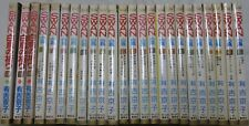 3-7 Days to USA UPS Delivery Swan Vol.1-21 + 3 Set Japanese Manga Kyoko Ariyoshi