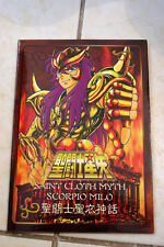 Saint Seiya Metal Plate Pour Myth Cloth - Milo Scorpion