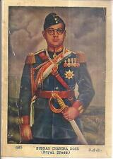INDIA VERY OLD & RARE  - COLOURED PRINT - SUBHAS CHANDRA BOSE [ ROYAL DRESS ]