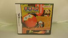 Brand New Dig Dug: Digging Strike  (Nintendo DS, 2005) Japanese