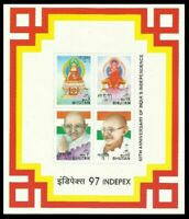 Bhutan 1997 Mahatma Gandhi Lord Buddha Buddhism Indepex Minisheet MNH