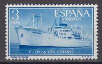ESPAÑA (1956) NUEVO MNH SPAIN - EDIFIL 1191 BARCO - EXPOSICION FLOTANTE SPAIN