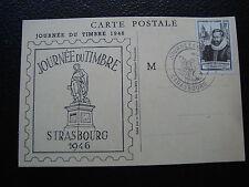 FRANCE - carte 1er jour 29/6/1946 (journee du timbre) (cy83) french (E)