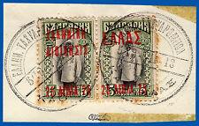 GREECE BULGARIA KAVALLA 1913 PROOF 25lep./5ct. pair, ovp.var. USED SIGNED VPA