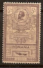 ROMANIA 1903 NEW POST OFFICE EFIGII SC # 172a MNH NG