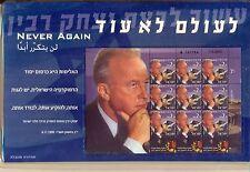 Israel 2005 YITZHAK RABIN memorial official IPA gift pack includes sheet mnh+fdc