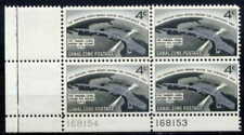CANAL ZONE 1962 THATCHER FERRY BRIDGE PLATE BLOCK OF 4!
