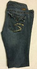Silver Pioneer Womens Size 26  Jeans Pants (USED)