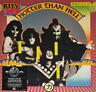 Kiss – Hotter Than Hell Vinyl LP Casablanca 2014 NEW/SEALED 180gm