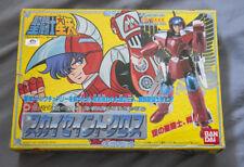 Bandai Japan Saint Seiya Vintage Steel Saint Acier Sky Sho pre-owned used cards