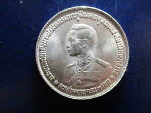 THAILAND 20 BAHT 1963