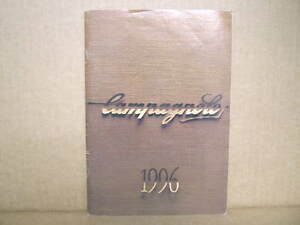 """1996 Campagnolo """"Campy"""" Catalog (6"""" x 8"""" pages)"""