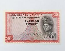 1st Series Malaysia RM10 Ringgit A/48 543 342 AU
