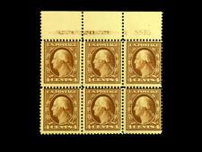 377 WASHINGTON 4 cent MNH Plate Block with a STAR CV$475 Nice