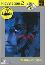 Used PS2 Shin Megami Tensei III: Nocturne   SONY PLAYSTATION 2 JAPAN IMPORT