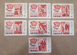 "RUSSIA (7) 1970 MATCHBOX LABELS ""Sc#Un/Ckd ""  MH NG I can't read them not sure!"