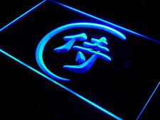 i921-b Japanese Samurai Katana Bar Beer Wall Decor LED Neon Signs
