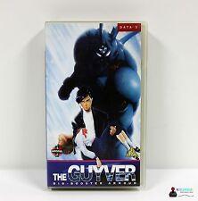 The Guyver-manga video-casete VHS-data Vol. 3