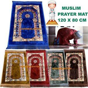 Prayer Mat Extra Cushioned Muslim Islamic Thick Rug  Musallah Namaz Extra Padded
