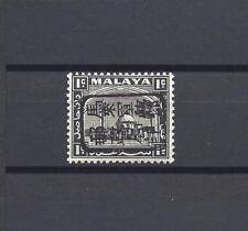 """MALAYA 1942 SG J206 """"Jap Occ"""" MINT Cat £15"""